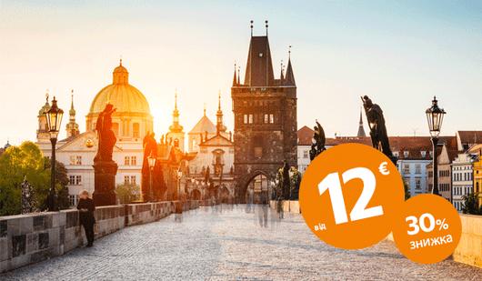 З Закарпаття аж до столиці Чехії